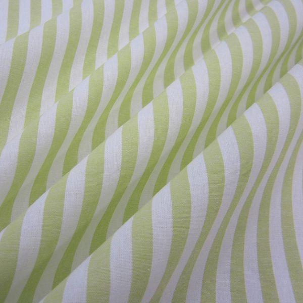 Kurzstück Stoff Baumwolle hellgrün lime weiß Streifen 1cm gestreift 0,90m x 1,50m